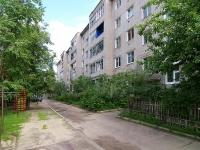Kazan, Rabochey molodezhi st, house 11. Apartment house