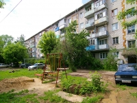 Kazan, Rabochey molodezhi st, house 22. Apartment house
