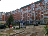 neighbour house: st. Masgut Latypov, house 34. Apartment house