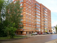 neighbour house: st. Masgut Latypov, house 58. Apartment house