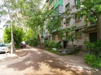 neighbour house: st. Tsentralnaya, house 35. Apartment house