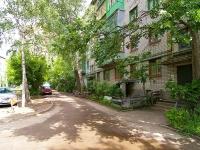 Казань, улица Центральная, дом 35. многоквартирный дом