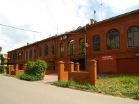 neighbour house: st. Tsentralnaya, house 50. Apartment house