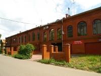Казань, улица Центральная, дом 50. многоквартирный дом