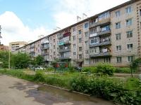 Казань, улица Хороводная, дом 39А. многоквартирный дом