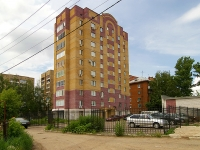 neighbour house: st. Pugachev, house 47. Apartment house