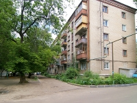 Казань, Академика Королева ул, дом 2