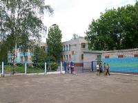 Казань, школа Елена-Сервис, средняя общеобразовательная школа, улица Академика Королева, дом 3