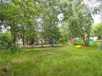 Казань, улица Академика Королева, дом 4Б. Росток, центр психолого-педагогической реабилитации и коррекции