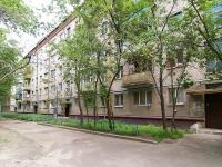 Казань, улица Академика Королева, дом 8. многоквартирный дом