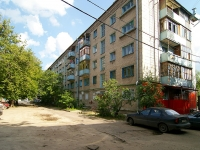 Kazan, Akademik Korolev st, house 10. Apartment house