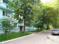 Казань, Академика Королева ул, дом 14