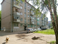 Kazan, Akademik Korolev st, house 22А. Apartment house