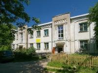 Казань, улица Академика Королева, дом 26. многоквартирный дом