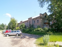 neighbour house: st. Akademik Korolev, house 32. Apartment house