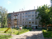 neighbour house: st. Akademik Korolev, house 41. Apartment house