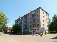 neighbour house: st. Akademik Korolev, house 45. Apartment house