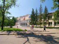 Kazan, community center Московский, центр культуры и спорта, Akademik Korolev st, house 47