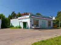 Казань, улица Академика Королева, дом 55. магазин