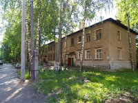 neighbour house: st. Akademik Korolev, house 63. Apartment house