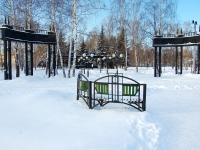 Kazan, park УрицкогоAkademik Korolev st, park Урицкого