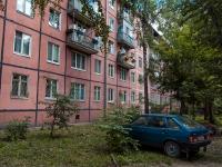 Казань, улица Академика Королева, дом 12. многоквартирный дом