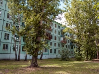 neighbour house: st. Akademik Korolev, house 14. Apartment house