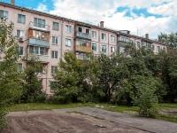 Казань, улица Академика Королева, дом 18. многоквартирный дом