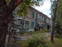 neighbour house: st. Akademik Korolev, house 20А. nursery school №200, Василек, комбинированного вида