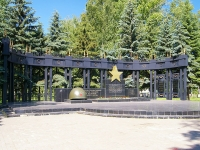 喀山市, 公园 УрицкогоAkademik Korolev st, 公园 Урицкого