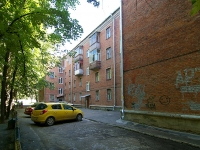 neighbour house: st. Gorodskaya, house 5. Apartment house