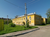 Казань, улица Городская, дом 8. многоквартирный дом