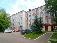 Kazan, Yeniseyskaya st, house 3А. office building