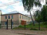 隔壁房屋: st. Yeniseyskaya, 房屋 5. 学校 Специальная коррекционная общеобразовательная школа №61 для детей с ограниченными возможностями здоровья