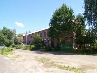 Казань, Коломенская ул, дом 11