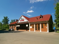 neighbour house: st. Khasan Tufan, house 25. cafe / pub Весна