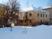 Kazan, Khasan Tufan st, house 19. Apartment house