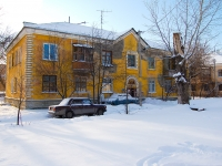 Kazan, Khasan Tufan st, house 20. Apartment house