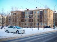 Kazan, Khasan Tufan st, house 26А. Apartment house
