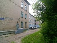 neighbour house: st. Bolshaya Shosseynaya, house 14. college Казанский государственный профессионально-педагогический колледж