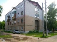 Казань, улица Партизанская, дом 21. многоквартирный дом