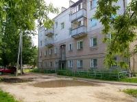 Казань, улица Партизанская, дом 23. многоквартирный дом