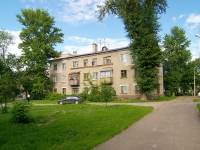neighbour house: st. Partizanskaya, house 25. Apartment house