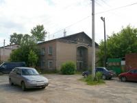 喀山市, Partizanskaya st, 房屋 27. 公寓楼