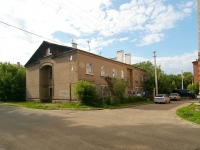 neighbour house: st. Partizanskaya, house 27. Apartment house
