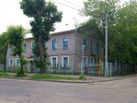 Казань, улица Партизанская, дом 54. детский сад №126, комбинированного вида
