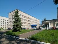 Казань, улица Исаева, дом 5. больница Госпиталь для ветеранов войн