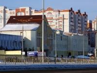 Казань, улица Азинская 2-я, дом 7А. университет Российский государственный университет правосудия