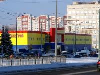 Казань, улица Азинская 2-я, дом 7Б. гипермаркет Мегастрой
