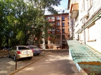 Kazan, Druzhby st, house 1/11. Apartment house